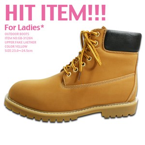 Ladies Artificial Leather Yellow Boots
