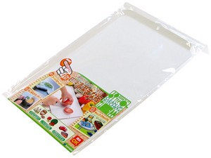 Chopping Board White