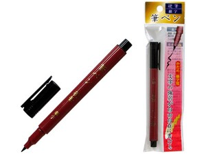 Japanese Brush Pen Rigid Thin Font