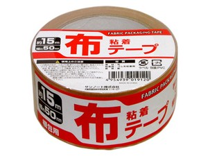 Fabric Tape 50mm