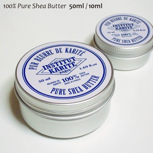 【new】INSTITUT KARITE カリテ 100%Pure Shea Butter シアバター(No Fragrance)50ml