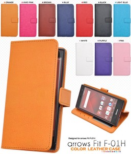 Smartphone Case Colorful 10 Colors Color Leather Case Pouch