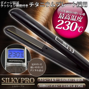 Ladies Straight Iron PRO