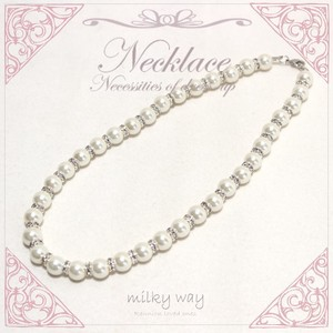 Fine Quality Pearl Necklace Fancy Goods