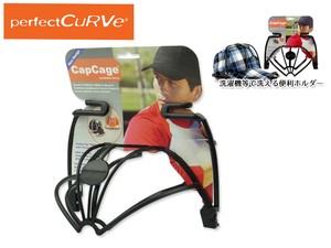 PERFECT CURVE   Cap Cage 14363