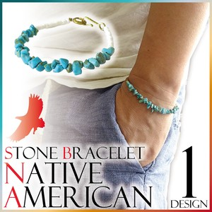 Stone Shell Bracelet Native American Men's S/S Fancy Goods