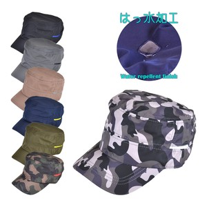 Water-Repellent Military Cap Young Hats & Cap