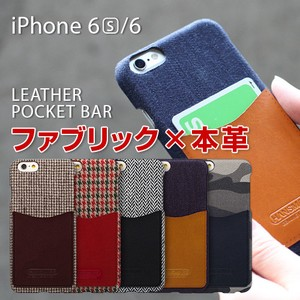 Leather Pocket