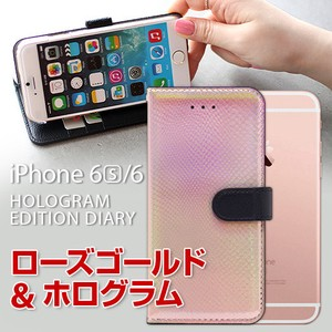 Notebook Type Hologram Diary Edition Rose Gold