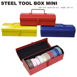 Steel Tool Box Tool Pencil Case Colorful