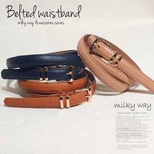 Synthetic Leather Leather Belt Fancy Goods