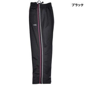 Ladies Blister Package pin Straight Pants 2 Colors