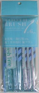 Toothpaste Toothbrush Set Of 6