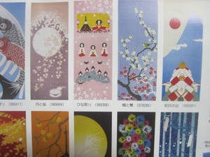 Kyoto Season Hand Towel Four Seazon Colors