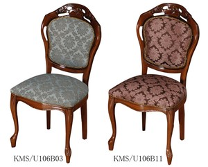 Dining Chair Damask Fabric
