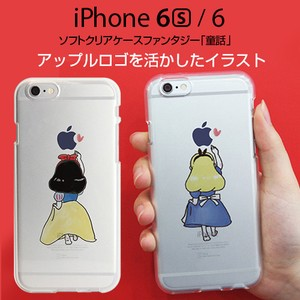 iPhone6 soft Clear Case Fantasy