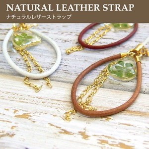 Genuine Four Leaves Strap Natural Leather