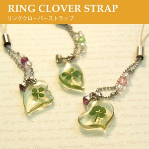 Genuine Four Leaves Strap Ring