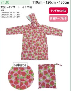 Strawberry Girl Raincoat