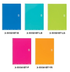 KOKUYO soft Ring Notebook Semi-B5 Dot Ruled Line