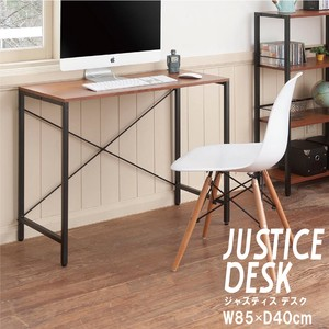 Justice Desk Wood Grain Table Walnut Modern Office Cafe
