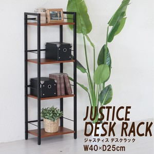 Desk Rack Wood Grain Storage Shelf Walnut Modern Cafe