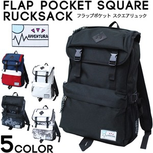 Flap Pocket Nylon Square Backpack Men's Ladies