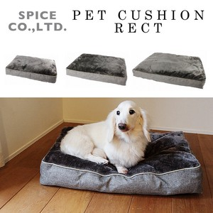 PAW-PAW PET CUSHION RECT
