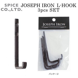 ■DIYアイテム特集■ Joseph Iron L-hook 3pcs SET