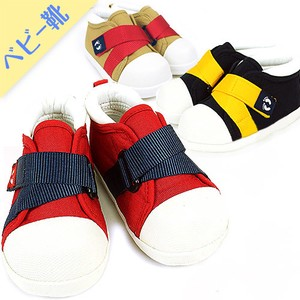 Baby Shoe Canvas Baby Shoes