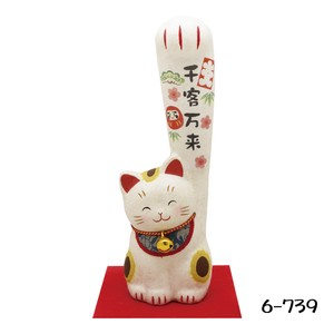 Chigiri Japanese Paper Beckoning cat Ornament