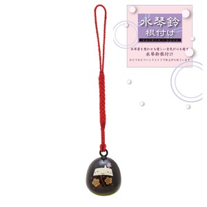 Girl Cell Phone Charm