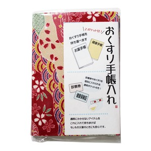 Crape Medicine Notebook
