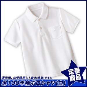 Short Sleeve Polo Shirt Water Absorption Fast-Drying