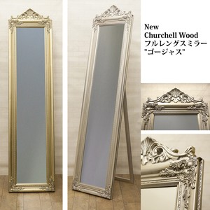 New Wood Full Length Mirror