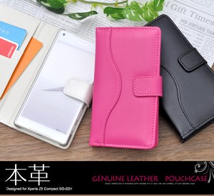 Smartphone Case Genuine Leather Use Xperia Z5 Genuine Leather Leather Pouch Case