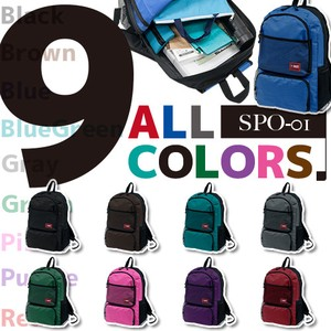 Popular Daypack Multiple Functions Use For