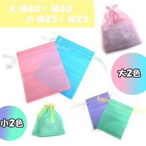 Pastel Color Gift Bag