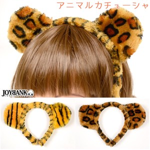 Leopard Animal Headband