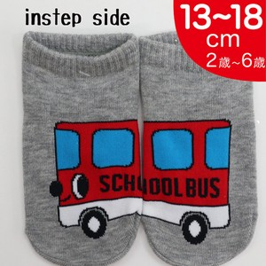 Kids for Kids Socks Socks