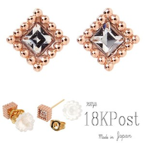 Square Skiing Pierced Earring