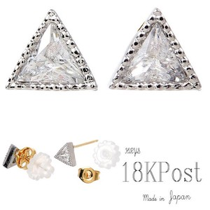 Triangle Big Pierced Earring