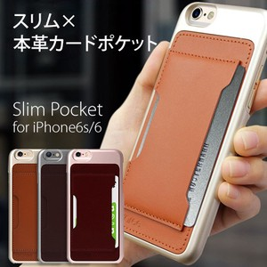 Slim Pocket