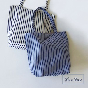 Big Bag Bag Racing Stripe TALL