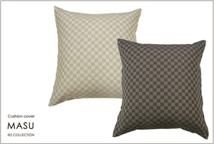 Cushion Cover Grid Pattern Modern Japanese Style Checkered