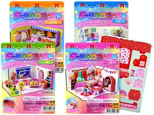 Make Doll House