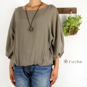 Fluffy Balloon Tunic Natural