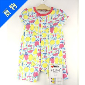 Baby For Summer Jersey Stretch Cover All