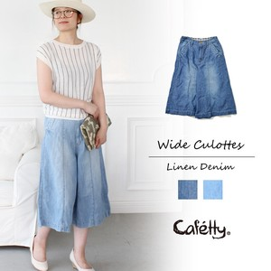 Denim Culotte Pants Cafetty