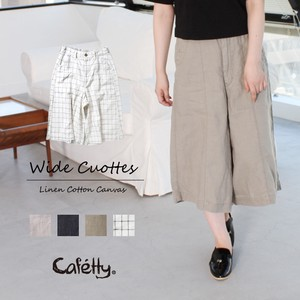 【SALE】リネンワイドキュロットパンツ Cafetty/CF0233